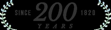 創業200年